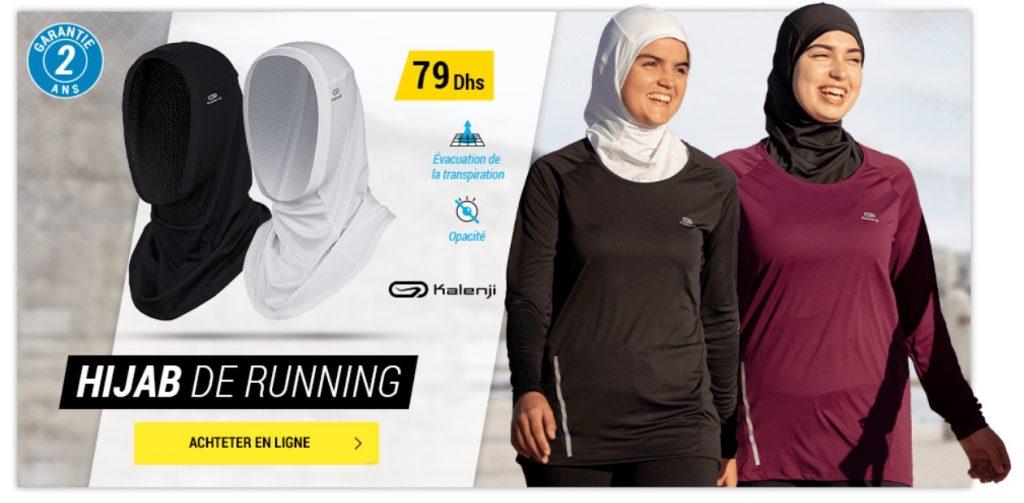 Capture d'écran du hijab running vendu chez Décathlon